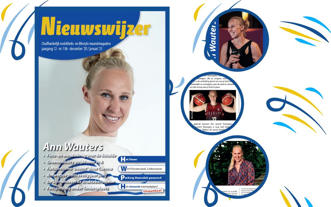 Nieuwswijzer [PRESSE RELEASE – Dutch Only]